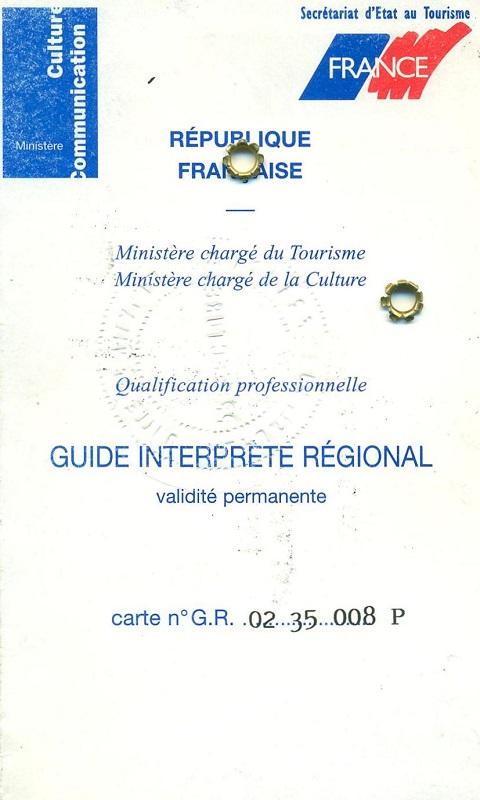 Лицензия Министерства Культуры Франции